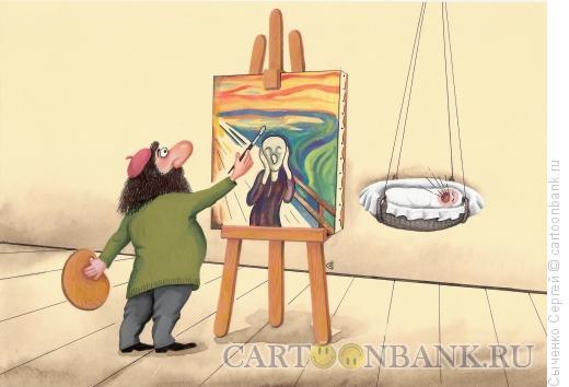 Карикатура: Крик, Сыченко Сергей