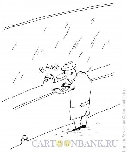 Карикатура: Крысы, Шилов Вячеслав