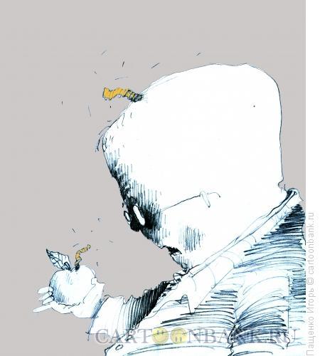Карикатура: яблоко, Пащенко Игорь