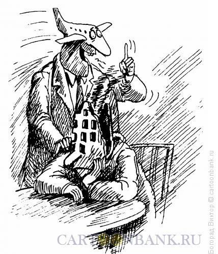 Карикатура: Бомбардировка, Богорад Виктор