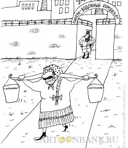"""Карикатура: """"Баба"""" с ведрами, Шилов Вячеслав"""