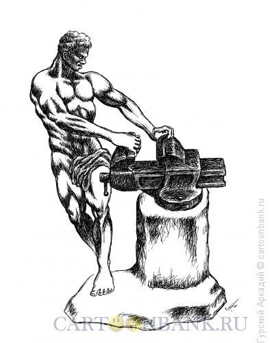 Карикатура: Самсон и тиски, Гурский Аркадий