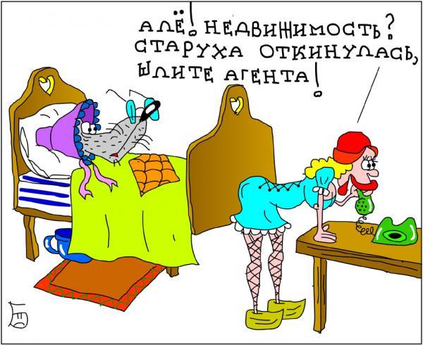 Карикатура: .., Дмитрий Бандура