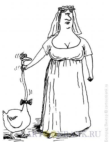 Карикатура: Лебедь и Леда, Богорад Виктор