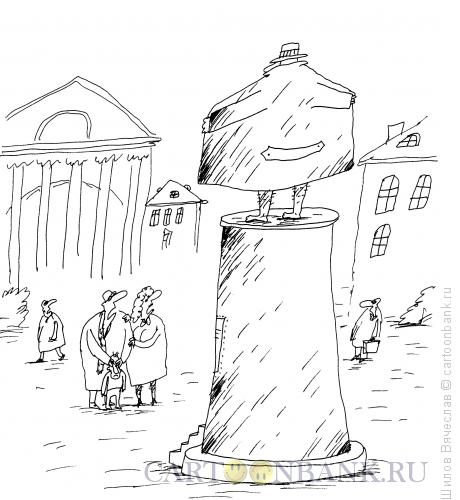 Карикатура: Монумент, Шилов Вячеслав