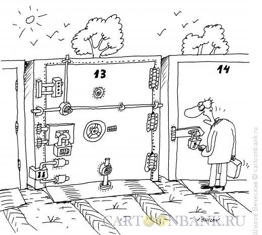 Карикатура: Гараж, Шилов Вячеслав