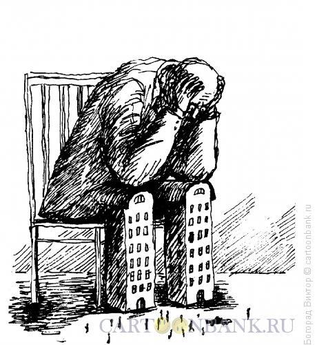 Карикатура: Ноги-дома, Богорад Виктор