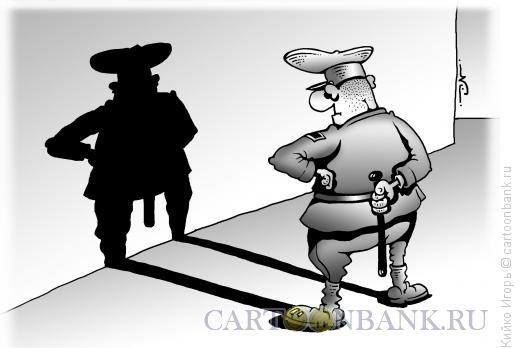 http://www.anekdot.ru/i/caricatures/normal/12/10/6/gordost-policejskogo.jpg
