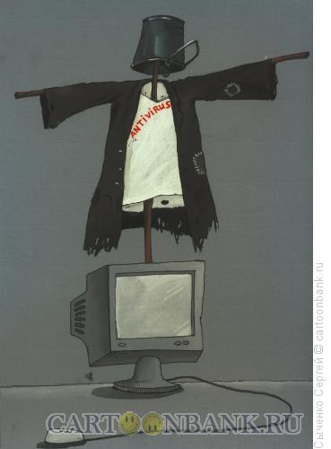 Карикатура: Антивирус, Сыченко Сергей
