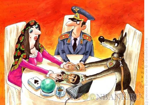Карикатура: Сеанс, Дружинин Валентин