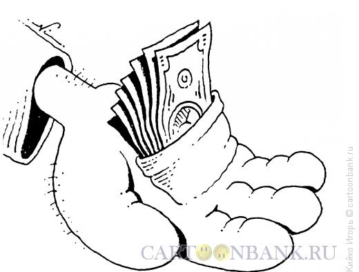 Карикатура: Рука берущая, Кийко Игорь