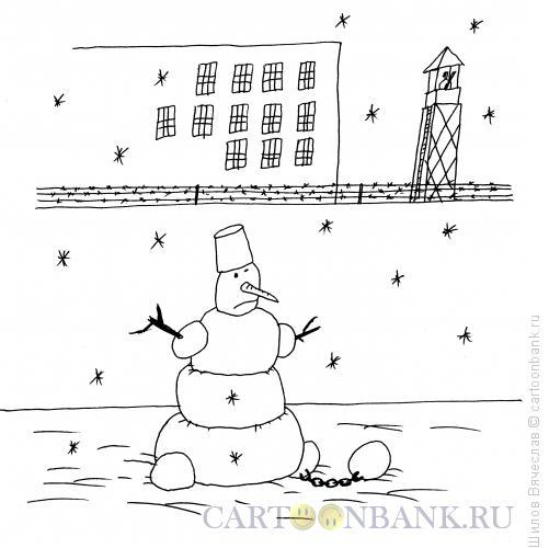 Карикатура: Снеговик у тюряги, Шилов Вячеслав