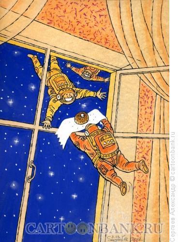 Карикатура: Хлеб-соль, Сергеев Александр