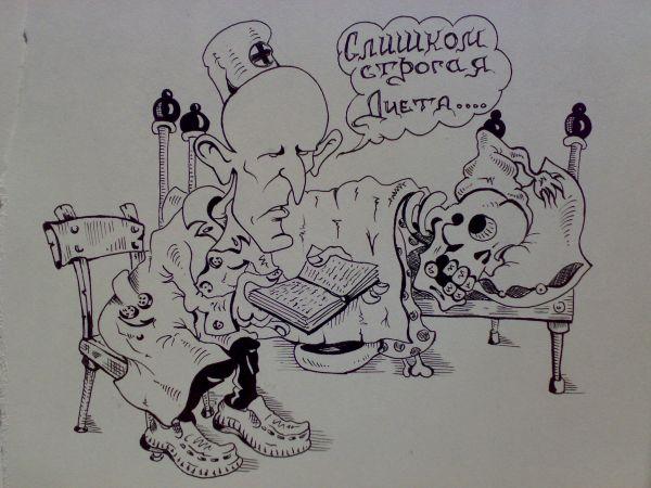 Карикатура: Диетолог., Константин Мухоморов
