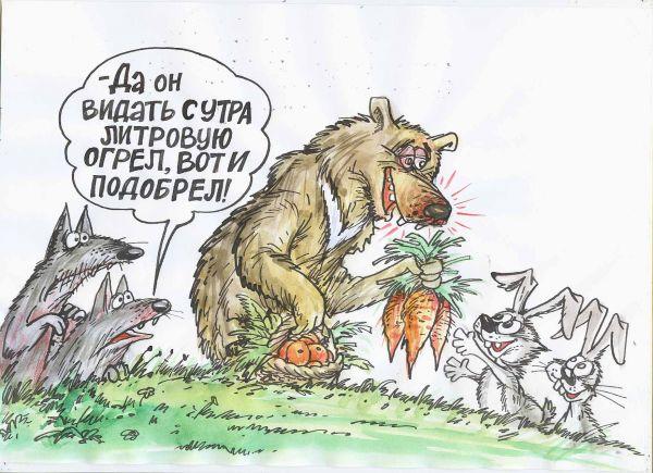 Карикатура: Злые языки, Избасаров Бауржан