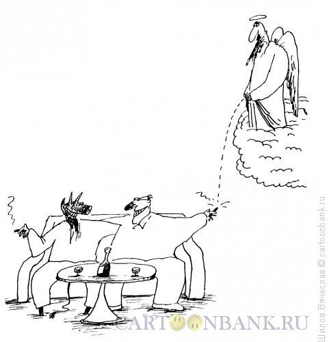 Карикатура: Добро побеждает зло, Шилов Вячеслав