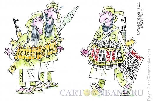 Карикатура: Газетная бомба, Гуцол Олег