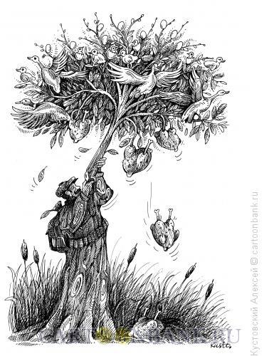 Карикатура: охотник-дерево, Кустовский Алексей