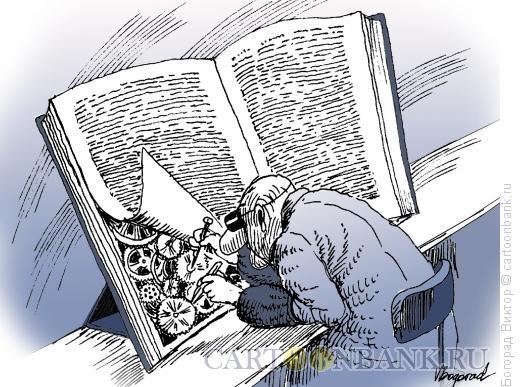 Карикатура: Писатель, Богорад Виктор