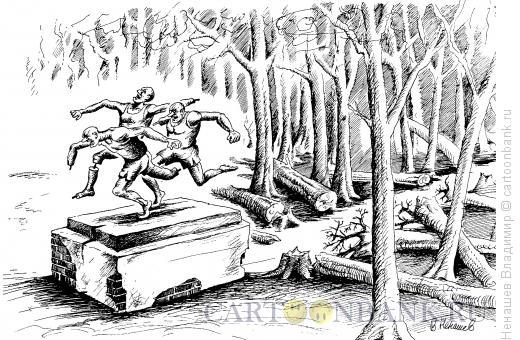 Карикатура: бегущие на месте, Ненашев Владимир
