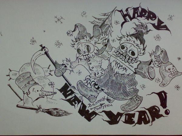 Карикатура: Маскарад ., Константин Мухоморов