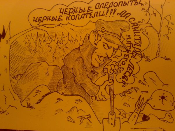 Карикатура: Санитар ., Константин Мухоморов
