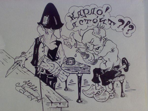 Карикатура: Ситуация ., Константин Мухоморов