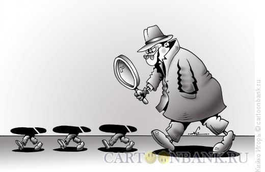 Карикатура: Сыскарь, Кийко Игорь