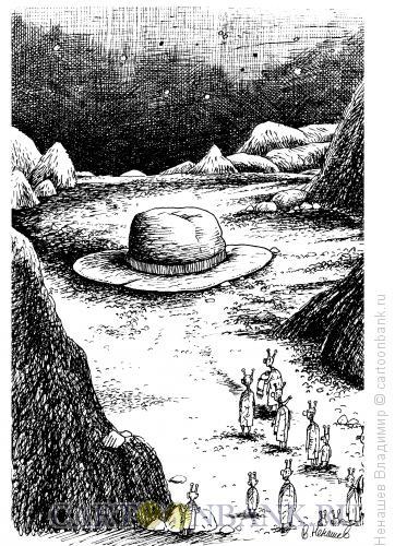 Карикатура: инопланетяне встречают шляпу, Ненашев Владимир