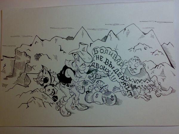 Карикатура: Партнеры по бизнесу ., Константин Мухоморов