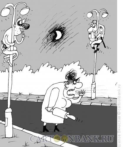 Карикатура: Страх и ужас, Шилов Вячеслав