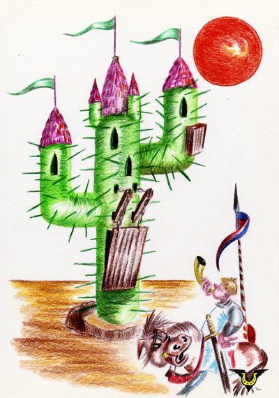Карикатура: Цитадель, Владимир Уваров