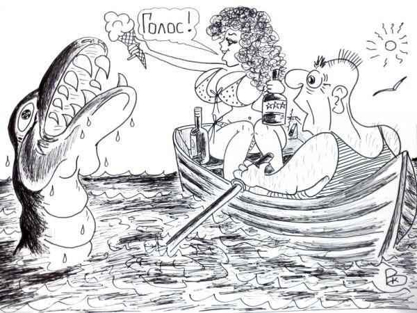 Карикатура: Местная Несси, Валерий Каненков