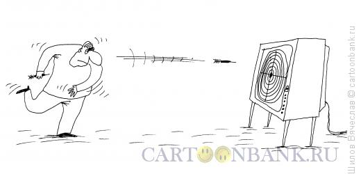 Карикатура: Дартс, Шилов Вячеслав