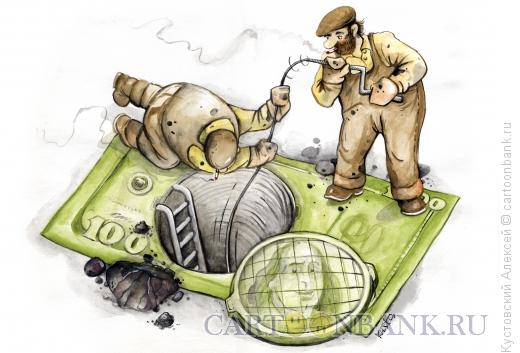 Карикатура: канализация, Кустовский Алексей