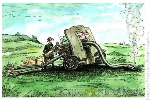 Карикатура: мирное оружие армии, Ненашев Владимир