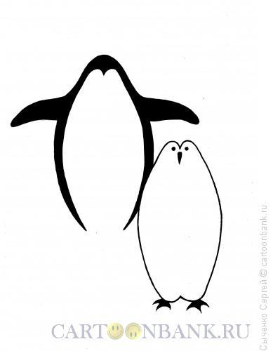 Карикатура: Пингвин, Сыченко Сергей