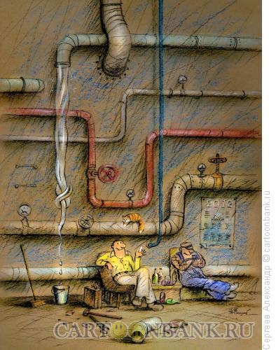 Карикатура: Водяной узел, Сергеев Александр