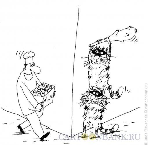 http://www.anekdot.ru/i/caricatures/normal/12/11/2/napadenie-na-molochnika.jpg