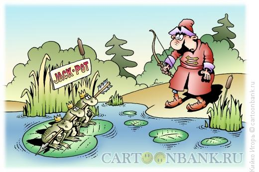 Карикатура: Джек-пот, Кийко Игорь