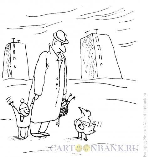 Карикатура: Встреча, Богорад Виктор