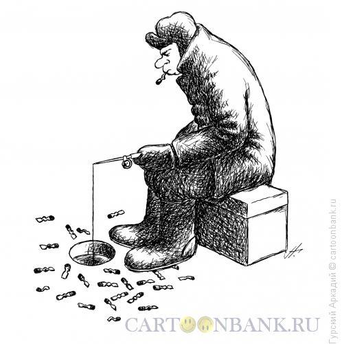 Карикатура: зимняя рыбалка, Гурский Аркадий