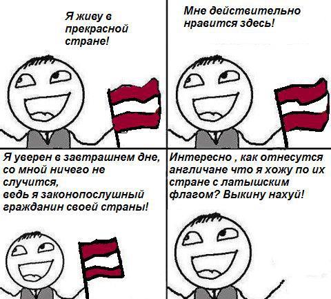 Карикатура: Flag, La Casa