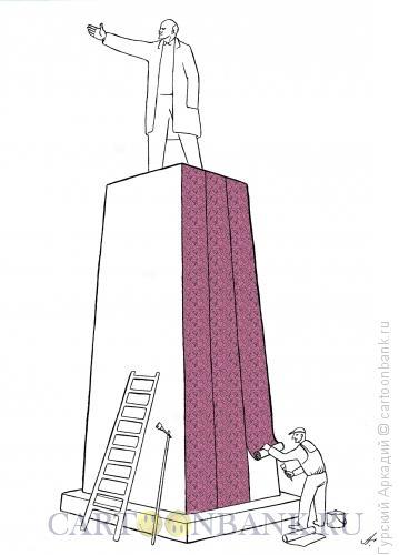 Карикатура: Памятник с обоями, Гурский Аркадий