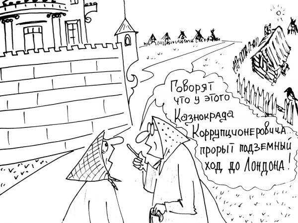 Карикатура: Сногсшибательная новость, Валерий Каненков