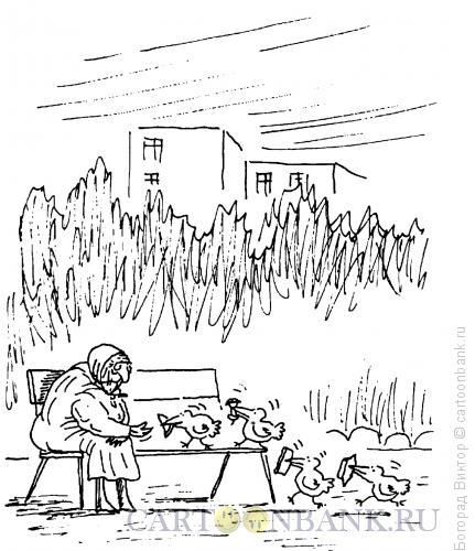 Карикатура: Доброта, Богорад Виктор