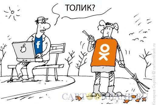 Карикатура: встреча одноклассников, Кокарев Сергей