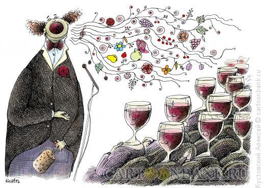 Карикатура: винная ария, Кустовский Алексей