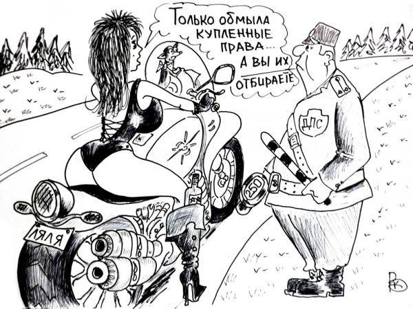 Карикатура: Дама с собачкой, Валерий Каненков
