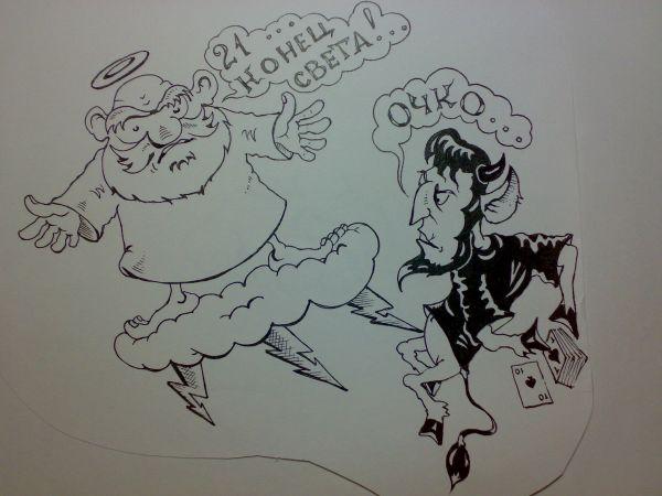 Карикатура: ИГРА СЛОВ ., Константин Мухоморов
